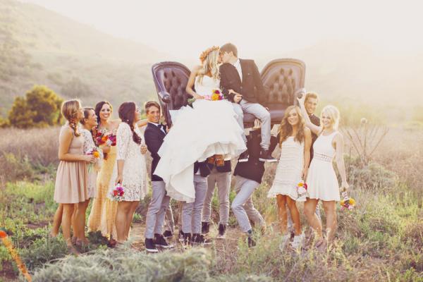 romantic outdoor wedding photo